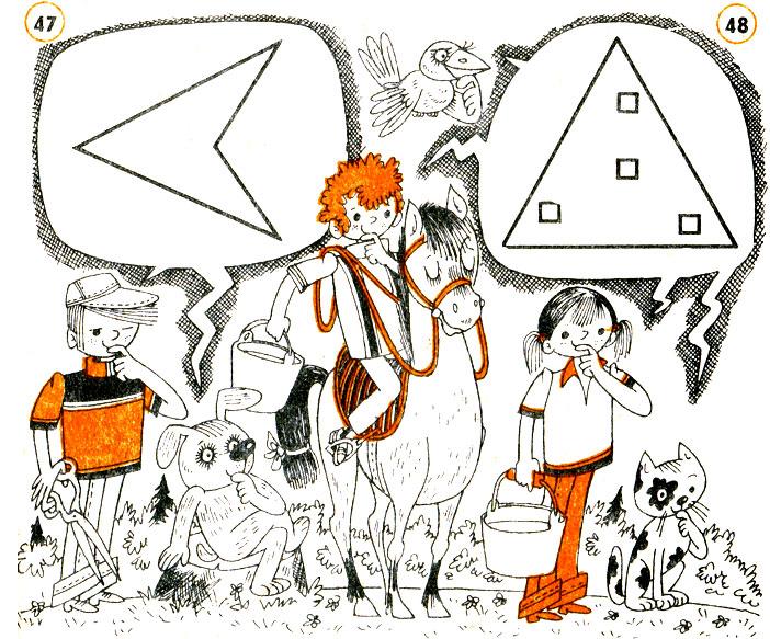 Как из 6 спичек сделать 6 треугольников