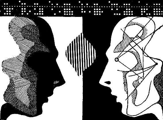 Математика в психологии доклад 3222